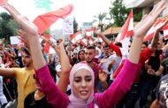 Líbano: espelho da resiliência humana