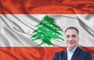 O segredo libanês para o sucesso dos negócios