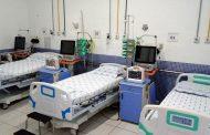 Hospital e Maternidade Vital Brazil amplia leitos UTI Covid-19