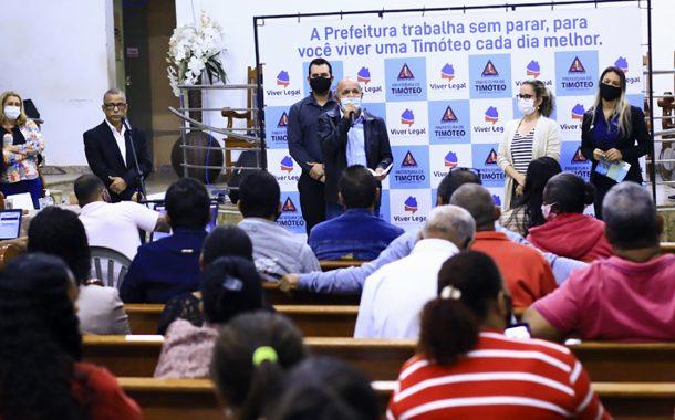 Timóteo promove audiência pública sobre regularização fundiária no Bairro Macuco